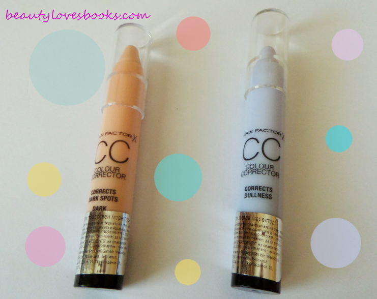 Max Factor Colour corrector CC sticlks purple and orange