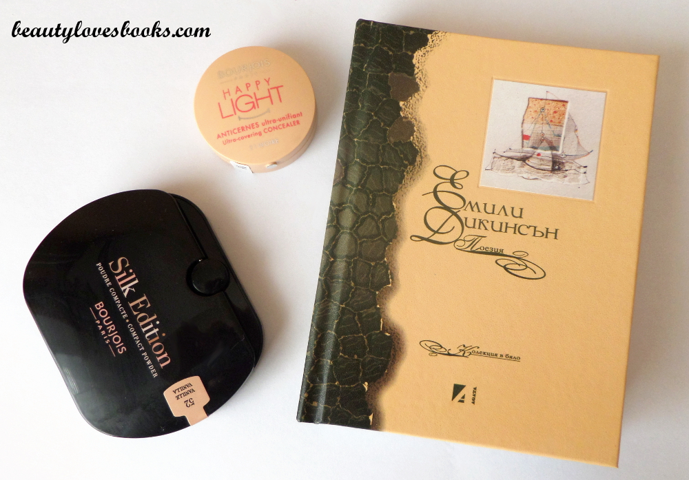 Bourjois Silk edition compact powder and Bourjois Happy light Ultra-covering concealer